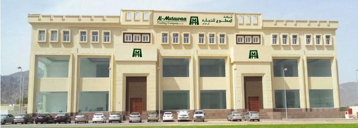 Al – Mutawaa Trading Company L L C